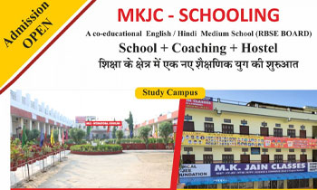 school-integrated-programme-home